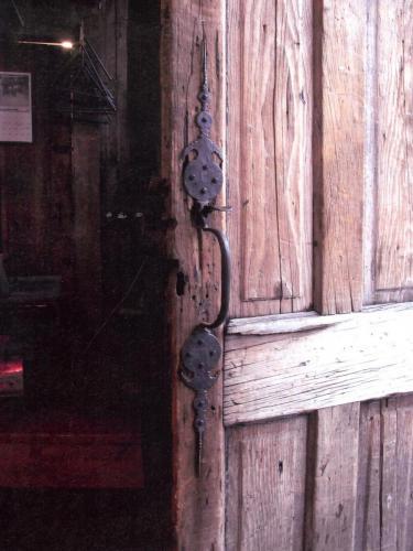 DH Swordfish Style Door Latch